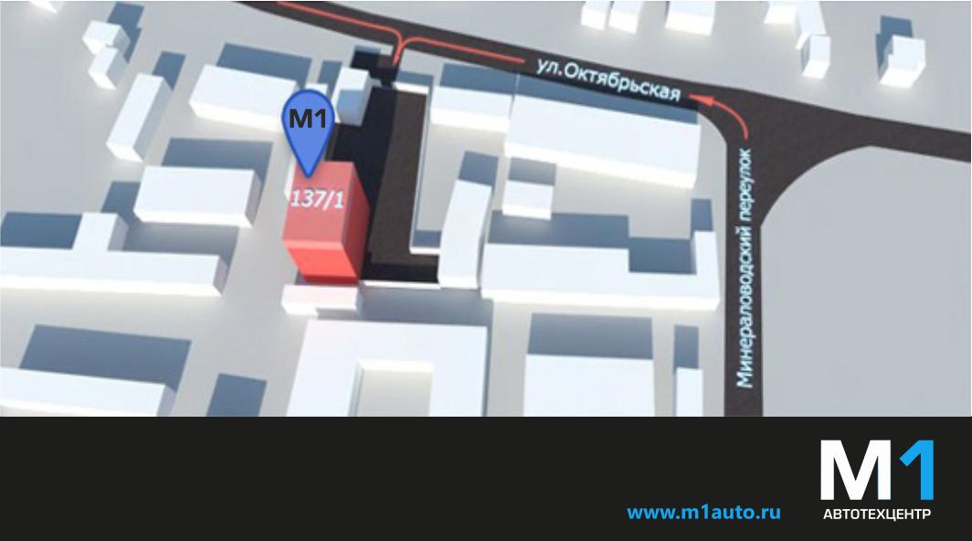 Схема проезда М1 Автосервис Георгиевск